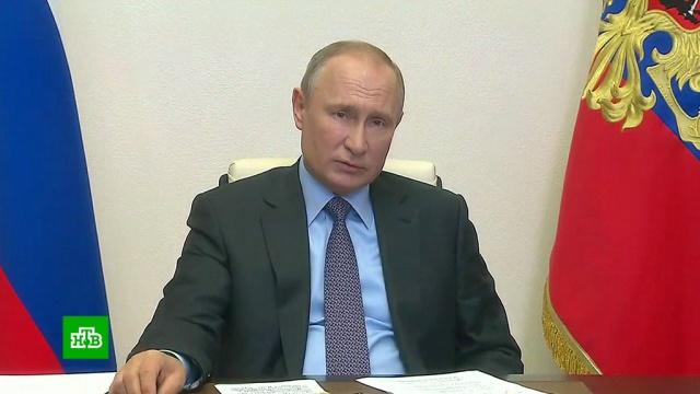Путин поручил форсировать развитие внутреннего туризма.Путин, карантин, РЖД, общественный транспорт, болезни, авиакомпании, эпидемия, коронавирус.НТВ.Ru: новости, видео, программы телеканала НТВ