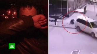 Водитель иномарки дважды переехал пешехода в Иркутске