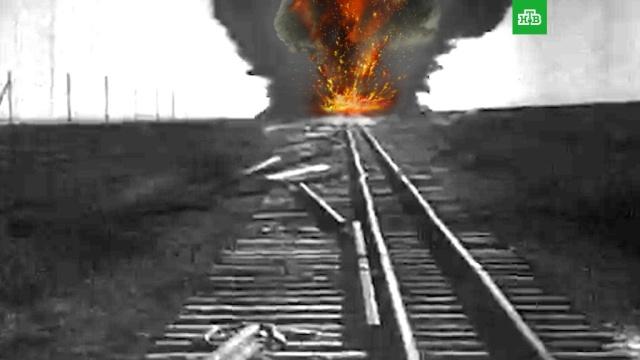 Партизаны против вермахта: как «Рельсовая война» вошла висторию.Великая Отечественная война, Вторая мировая война, ЗаМинуту, поезда.НТВ.Ru: новости, видео, программы телеканала НТВ