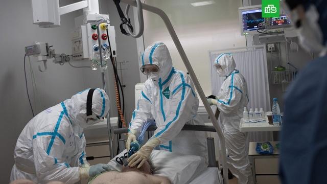 Еще 51человек скоронавирусом умер вМоскве за сутки.Москва, болезни, карантин, коронавирус, смерть, эпидемия.НТВ.Ru: новости, видео, программы телеканала НТВ