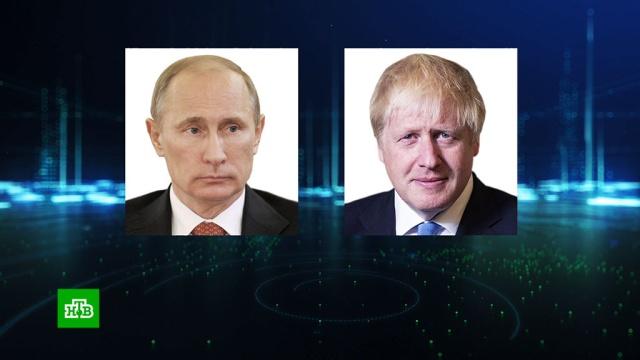 Джонсон выразил Путину признательность за решающий вклад СССР впобеду над нацизмом.Великая Отечественная война, Вторая мировая война, День Победы, Путин, ветераны, торжества и праздники.НТВ.Ru: новости, видео, программы телеканала НТВ
