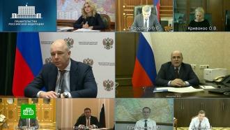 Выплаты к<nobr>75-летию</nobr> Победы получили более 1млн россиян