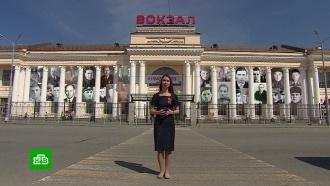 На фасаде екатеринбургского вокзала появятся портреты фронтовиков