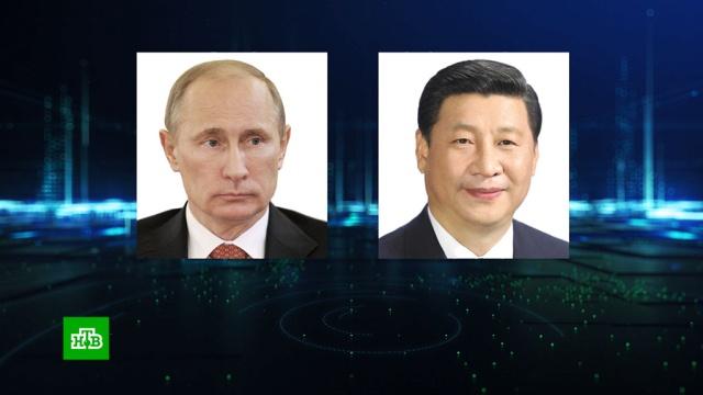 Си Цзиньпин заявил об особой миссии России иКитая.Великая Отечественная война, переговоры, Вторая мировая война, Путин, День Победы, Китай, ветераны, торжества и праздники.НТВ.Ru: новости, видео, программы телеканала НТВ