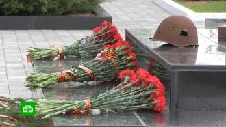 ВТульской области возложили цветы кобновленному мемориалу сВечным огнем