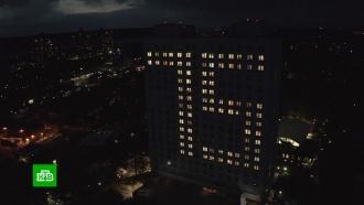 На здании постпредства России при ООН в<nobr>Нью-Йорке</nobr> зажгли цифру 75