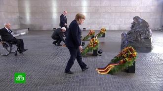 Лидеры стран ЕС почтили память погибших во Второй мировой войне