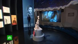В память о подвиге Зои Космодемьянской в Подмосковье открыли новый музей
