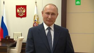Путин: любовь кРодине— основа жизни россиян