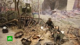 В Музее Победы открылась выставка «Подвиг народа»