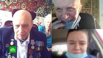 Ветераны устраивают <nobr>онлайн-встречи</nobr> однополчан