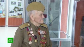 Прошедший всю войну ветеран мечтает снова попасть на Красную площадь