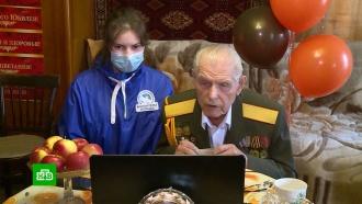 День Победы: как технологии помогли однополчанам встретиться через расстояния ичерез годы