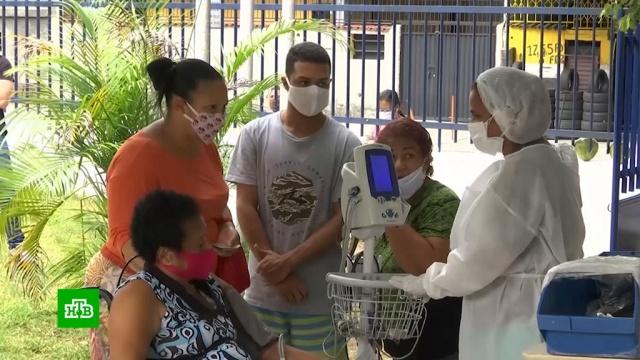ВБразилии борьбе сCOVID-19 мешают нищета инеразбериха спринятыми мерами.Бразилия, США, болезни, здоровье, коронавирус, эпидемия.НТВ.Ru: новости, видео, программы телеканала НТВ