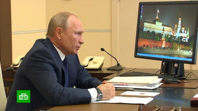 Путин предложил беспрецедентные меры поддержки: главное.Путин, дети и подростки, карантин, коронавирус, экономика и бизнес, эпидемия.НТВ.Ru: новости, видео, программы телеканала НТВ