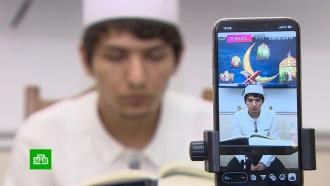 Рамадан на карантине: впервые мусульмане совершают молитвы дома