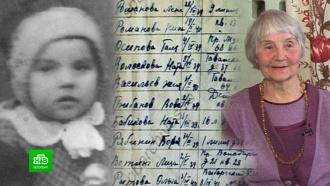 Пенсионерка из Любима ищет прошлое в блокадном Ленинграде