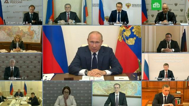 Путин запустил новую кредитную программу поддержки занятости.Путин, банки, коронавирус, кредиты, экономика и бизнес, эпидемия.НТВ.Ru: новости, видео, программы телеканала НТВ
