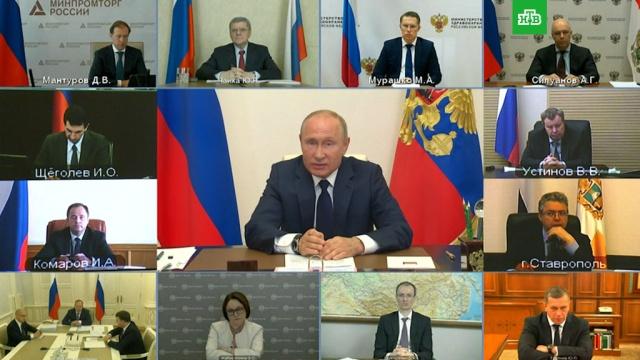 Путин предложил списать малому бизнесу налоги за второй квартал.Путин, коронавирус, малый бизнес, налоги и пошлины, экономика и бизнес.НТВ.Ru: новости, видео, программы телеканала НТВ