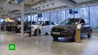 Продажи новых автомобилей вРФ вапреле рухнули на 72,4%