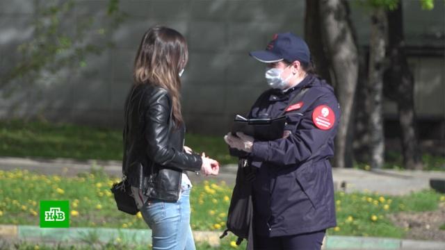Шарф маску не заменит: средства защиты можно купить вкассах метро.Москва, болезни, здоровье, коронавирус, эпидемия.НТВ.Ru: новости, видео, программы телеканала НТВ