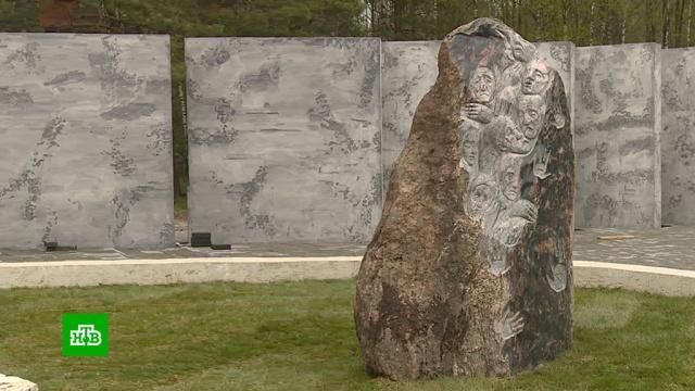 Сожженным заживо в 1944 году жителям белорусской деревни поставят памятник.Белоруссия, Великая Отечественная война, история, памятники.НТВ.Ru: новости, видео, программы телеканала НТВ