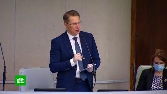 Мурашко объяснил начисление стимулирующих выплат медикам