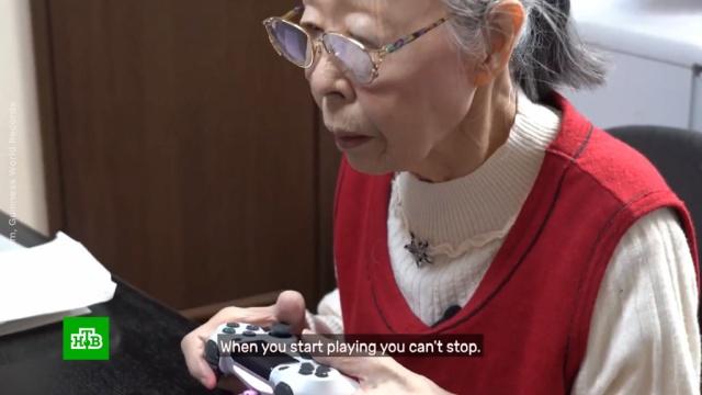 90-летняя бабушка-геймер из Японии внесена в Книгу рекордов Гиннесса.Книга Гиннесса, Япония, компьютерные игры, пенсионеры, рекорды.НТВ.Ru: новости, видео, программы телеканала НТВ