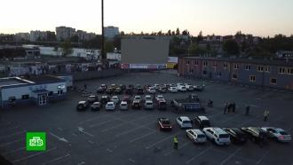 Городскую парковку вКалининграде на время самоизоляции превратили вавтокинотеатр
