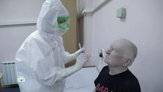 COVID-19: хроники борьбы. 14мая.НТВ.Ru: новости, видео, программы телеканала НТВ