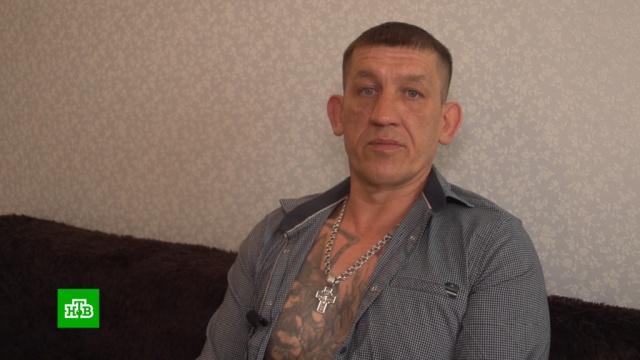 Экс-заключенный из Владивостока разыскивает покупателя на свои тату.Владивосток, аукционы, татуировки.НТВ.Ru: новости, видео, программы телеканала НТВ