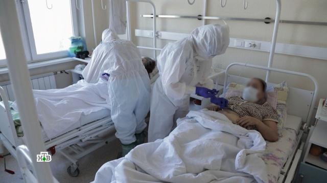 COVID-19: хроники борьбы. 13мая.больницы, врачи, здравоохранение, коронавирус, медицина, эпидемия.НТВ.Ru: новости, видео, программы телеканала НТВ