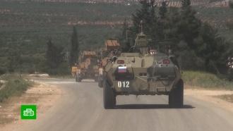 Дистанция <nobr>российско-турецкого</nobr> патрулирования вСирии увеличилась вдвое