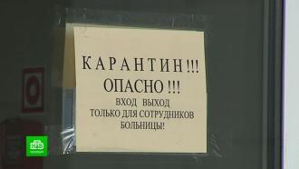 Петербургским врачам станет легче получить компенсацию за ущерб от COVID-19