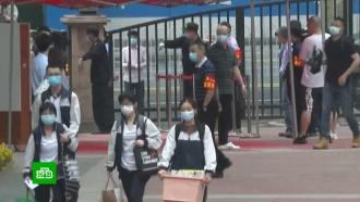 Китай пригрозил США ответом на «коронавирусные» санкции