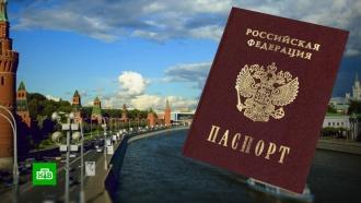 МЭР предлагает выдавать иностранцам ВНЖ вобмен на покупку недвижимости