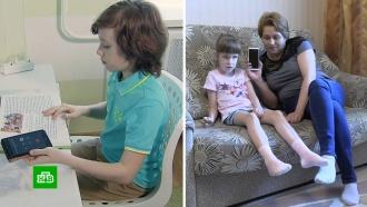 «Вслух»: подмосковный школьник всамоизоляции читает сказки слепой девочке