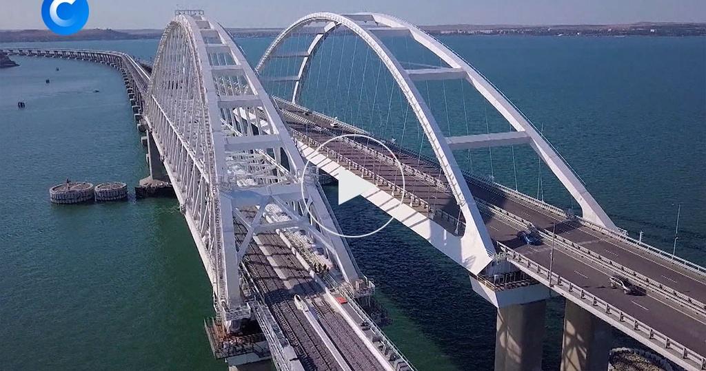 Крымский мост: 3года встрою