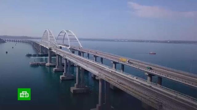 За два года по Крымскому мосту проехало более 9, 5млн машин.Крым, дороги, мосты, социология и статистика, строительство.НТВ.Ru: новости, видео, программы телеканала НТВ