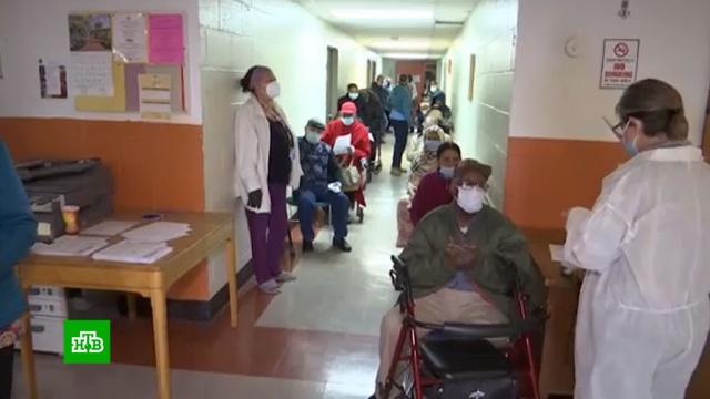 COVID-19 обнажил три главные проблемы системы здравоохранения США.США, здравоохранение, коронавирус, медицина, мигранты, социология и статистика, эпидемия.НТВ.Ru: новости, видео, программы телеканала НТВ