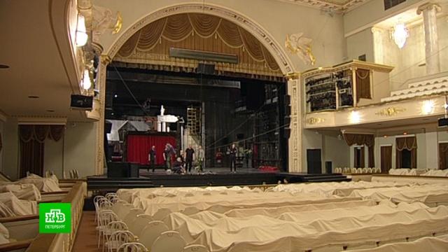 Театры культурной столицы с трудом выживают из-за коронавируса.Санкт-Петербург, коронавирус, театр, эпидемия.НТВ.Ru: новости, видео, программы телеканала НТВ