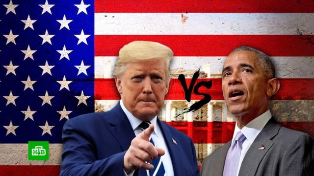Трамп потребовал отправить Обаму за решетку за «крупнейшее политическое преступление».Обама Барак, США, Трамп Дональд, выборы.НТВ.Ru: новости, видео, программы телеканала НТВ