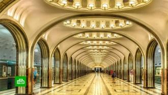 Московскому метрополитену исполнилось 85лет