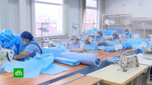 Власти Москвы купили крупнейшего вРФ производителя медицинских масок.Москва, больницы, карантин, коронавирус, торговля, экономика и бизнес, эпидемия.НТВ.Ru: новости, видео, программы телеканала НТВ