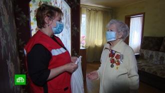 Российскому обществу Красного Креста исполнилось 153года
