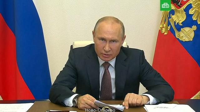 Путин отчитал чиновников за волокиту с доплатами медикам.Путин, больницы, врачи, коронавирус, чиновники, эпидемия.НТВ.Ru: новости, видео, программы телеканала НТВ