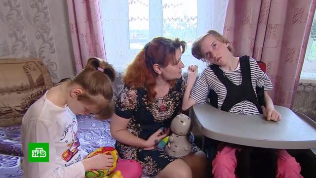 Страдающим ДЦП двойняшкам Кате иКсюше нужны деньги на коляски иортопедическое кресло.SOS, благотворительность, болезни, дети и подростки, здоровье.НТВ.Ru: новости, видео, программы телеканала НТВ