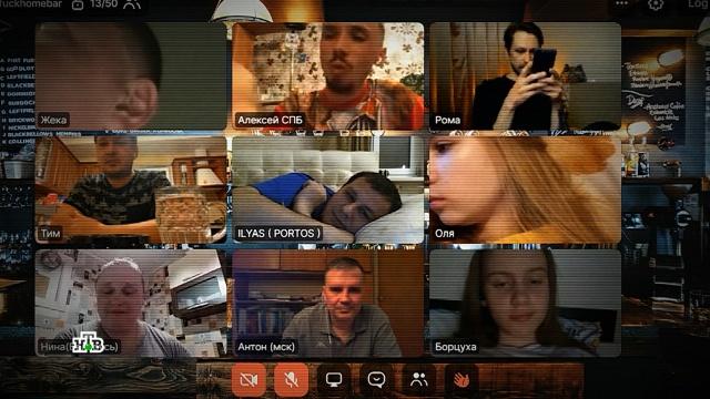 Виртуальные концерты, бары и магазины: как россияне живут в онлайн.Интернет, болезни, карантин, коронавирус, эпидемия.НТВ.Ru: новости, видео, программы телеканала НТВ