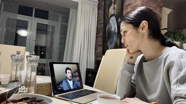 Виртуальная семья: коронавирус разлучил пары по всему миру.болезни, знаменитости, коронавирус, семья.НТВ.Ru: новости, видео, программы телеканала НТВ