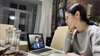 Виртуальная семья: коронавирус разлучил пары по всему миру.НТВ.Ru: новости, видео, программы телеканала НТВ